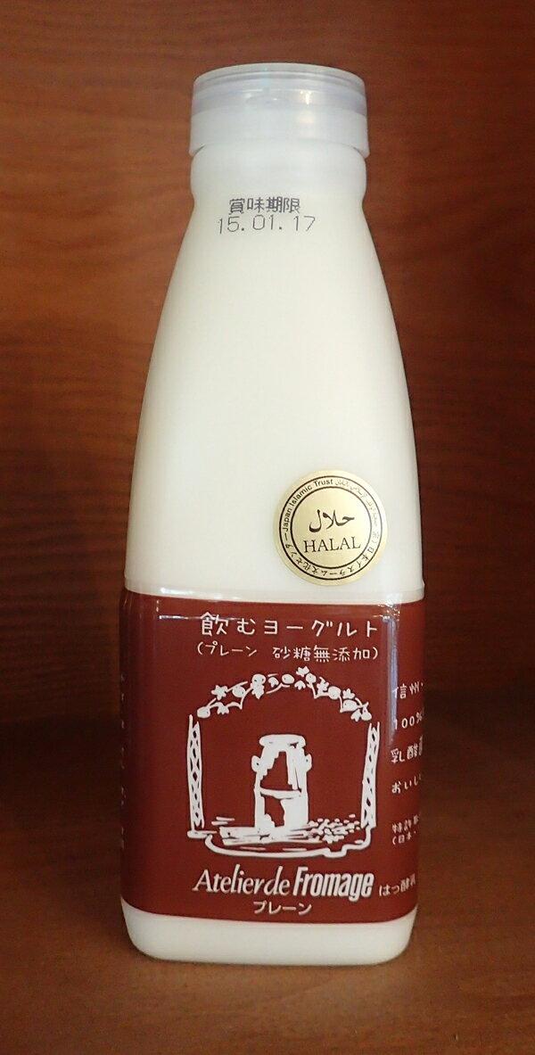 【ハラール認証商品】飲むヨーグルト無糖500ML(税込・送料別)【冷蔵発送】