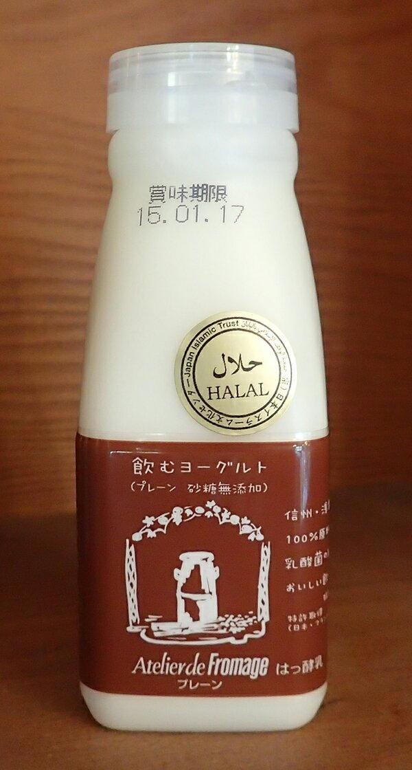 【ハラール認証商品】飲むヨーグルト無糖200ML(税込・送料別)【冷蔵発送】