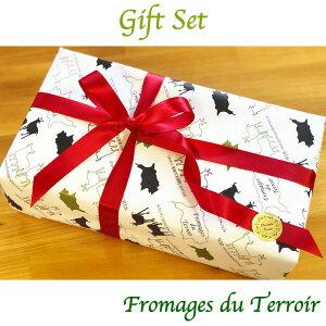 チーズ ギフト ギフトセット マルセイユ 【Marseille】 フロマージュ・ドーメ クール プレゼント お中元 お歳暮 贈り物 クリスマス バレンタイン ホワイトデー 誕生日 父の日 母の日 敬老の日