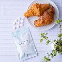 【公式】FREPURE(1袋)口臭サプリ/エチケットサプリ/通常購入