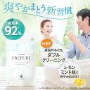 【公式】FREPURE 1袋30粒入り 通常購入