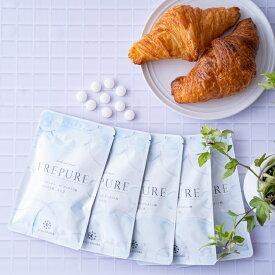 【公式】FREPURE(5袋)口臭サプリ/エチケットサプリ/通常購入