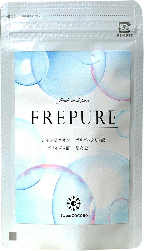 【公式】エチケットサプリ FREPURE 通常購入