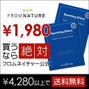 【フロムネイチャー公式】【FROMNATURE】スパークリングエフェクトヒアルロニックアクアマスク10枚セット韓国コスメ!…