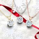 【ニューヨークから直接届く】クリスマスプレゼント ネックレス ペンダント レディースゴールド K14 14金 プラチナ 加…