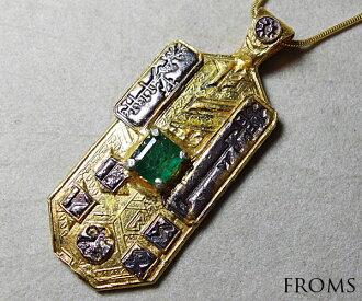 财产和繁荣的护身符SKYDINZEAL sukaidinemerarudoerunesutarisumampendanto古代的刻图章K18 Silver