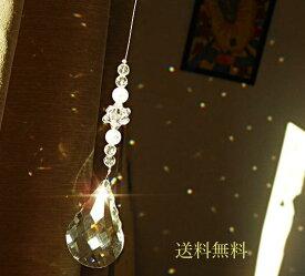 天然水晶 モチーフ 【 送料無料 】サンキャッチャー( アゼツライト & タンザナイト 入)《代金引換不可》