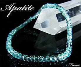 天然石 アパタイト ブレスレット 華奢可愛い 送料無料 ブルーグリーン