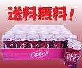 訳アリ商品!!【送料無料】DietDR.Pepperドクターペッパー355mlx24缶1ケース
