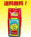 【送料無料/楽天最安値に挑戦中】ライオンコーヒー793グラム!(ミディアムダークロースト)Lion Cafe Hawaii【業務用…