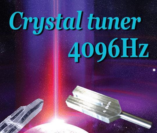 4096Hz クリスタルチューナー浄化用音叉(ヒマラヤ水晶ポイント付)【天然石】【パワーストーン】【開運】f-§○