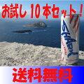 【送料無料】レッドブル!ロックスター!シャーク!3大エナジードリンクのSHARKENERGYDRINK250mlx24本!!