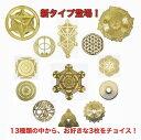 送料無料 お得な選べる3枚セット 古代神聖幾何学 エナジーカード ( フラワーオブライフ メタトロン ツリーオブライフ …