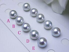 真珠ルース 送料無料あこやナチュラル 8ミリペアルースパール 稀少 上級品 真珠婚 30年 おすすめ品 あこや真珠 天然 ピアス用 イヤリング用
