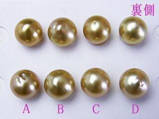 真珠ルース送料無料濃金色ペアルースパールジュエリーゴールド真珠婚30年イエロー稀少金色