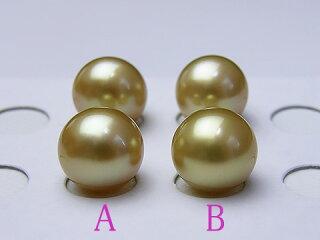 真珠ルース送料無料南洋金色9.5ミリペアルースパールジュエリーゴールド真珠婚30年イエロー稀少金色