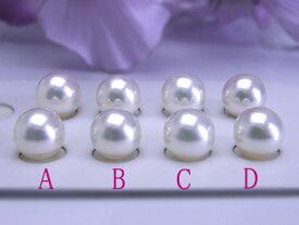 真珠ペアルース 送料無料あこや無調色8.5ミリペアルース真珠 パール プレゼント 真珠婚 アコヤイヤリング ピアス 直付け用