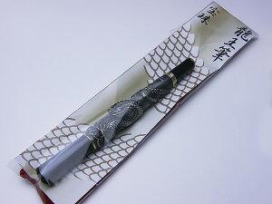 ボールペン 送料無料龍王筆 宝珠 ボールペン筆記具 風水 ブラック おすすめ品 ゴールドシルバー ブラウン インク りゅう プレゼント誕生日 父の日