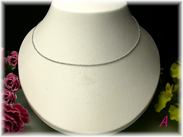 A.シルバー小豆チェーン(スライド式 45センチ)