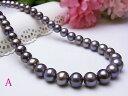 真珠ネックレス 送料無料有核淡水真珠ネックレス(天然色)パール パープル 真珠婚 30年 大きい稀少 目立つ 個性的 ルース テリ お得