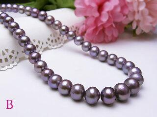 真珠ネックレス送料無料有核淡水真珠ネックレス(天然色)パールパープル真珠婚30年大きい稀少目立つ個性的ルーステリお得