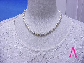 真珠ネックレス送料無料あこやファンシーマルチカラーネックレス7×7.5ミリfromseaUltimateCompetitionジュエリー入学式卒業式真珠婚30年手作り珍しいあこや高品質結婚どこにもない人気おすすめ品