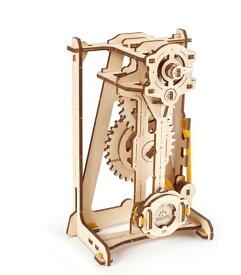 Ugears ユーギアーズ ペンデュラム 70133 STEM LAB Pendulum 組立て 学習 発見 面白い AR(拡張現実)STEM 教育 木製 ブロック パズル おもちゃ 知育 ウッドパズル 3D 工作キット 木製 模型 キット