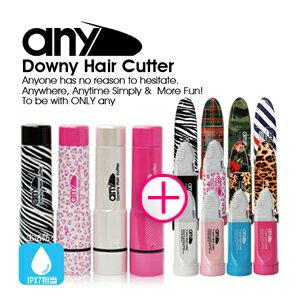 【さらに単3電池計3個付き】【全身うぶ毛処理器】Downy Hair Cutter any(エニィ)+V-Zone Heat Cutter any Stylish(アジャスターコーム付き) セット - うぶ毛スッキリで接近戦に自信あり!!うぶ毛処理で女子力アップ!!
