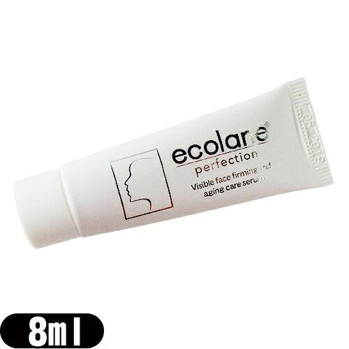 【あす楽対応】【スキンケア用品】ベリタス(VERITAS) エコレーヌ パーフェクション(ecolane perfection) 美容液 8mL - パーフェクションペプチドP3を配合したことでなめらかで艶やかな肌へと整える機能がプラスされました。
