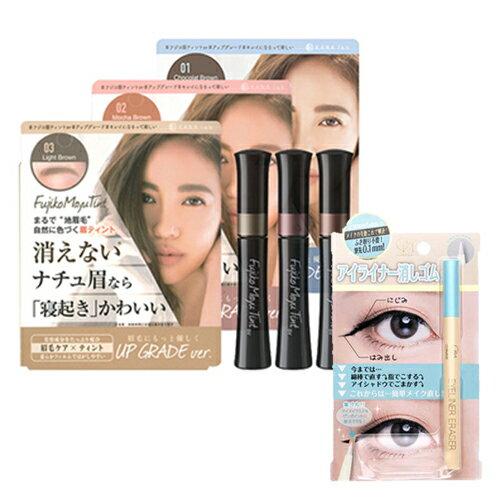 【あす楽対応】【さらに選べるおまけ付き】【消えない眉毛】フジコ マユ ティントSV(Fujiko MayuTint SV)5g 全3色 + COSMAGE(コスマージュ) アイライナー消しゴム セット - 眉毛をケアしながら自然に色づくアップグレードバージョンが登場。