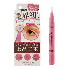 【あす楽発送 ポスト投函!】【送料無料】【さらに選べるおまけ付き】【二重まぶた形成化粧品】Beauty Impression アイリッドデザインペン 2ml (Eyelid Design Pen) - スティック不要 使いやすいノック式【ネコポス】【smtb-s】