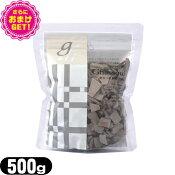 ナイアードガスール固形(naiadghassoulsolid)500g-クレイ(粘土)の吸着力が肌の汚れを取り除き、ミネラルが顔や髪、身体をしっとりとなめらかに洗い上げ、整えます。