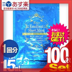 【送料無料】【あす楽対応】【さらに選べるおまけ付き】【業務用美容マスク】ウテナ エルリ エモリエント シートマスク(Elleri Emollient Sheet Mask) 15mL x100枚(お徳用)+更にもう3枚付き(計103枚) - 美容液がたっぷりしみ込んだ全顔用フェイスマスク。【smtb-s】