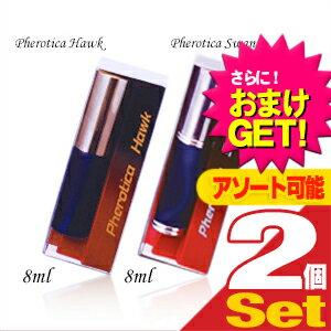 【さらに選べるおまけ付き】【無香フェロモン香水】フェロチカ(Pherotica) 8mL x2個 (フェロチカホーク/フェロチカスワン アソート選択可能) ※完全包装でお届け致します。【smtb-s】