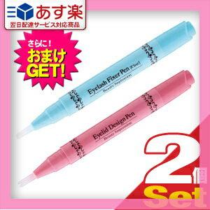 【あす楽発送 ポスト投函!】【送料無料】【さらに選べるおまけ付き】【二重まぶた形成化粧品】Beauty Impression アイリッドデザインペン 2ml (Eyelid Design Pen) + アイラッシュフィクサーペン 2ml (Eyelash Fixer Pen) セット 【ネコポス】【smtb-s】