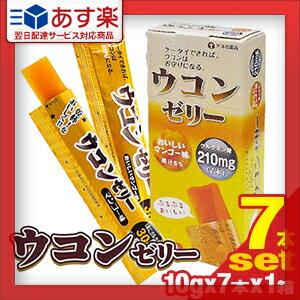 【あす楽対応】天洋社薬品 ウコンゼリー (10g×7本入) - 1本あたりクルクミン30mg配合!携帯できるスティックタイプ。飲み会の前後に!マンゴー味ぷるぷるゼリー