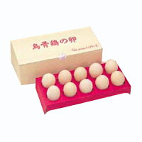 【正規代理店】美味!烏骨鶏の卵10個入り(有精卵)【化粧箱入り】