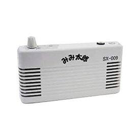 【充電式集音器】置型タイプ みみ太郎 (充電式) SX-009 - 人間の耳と同じ働きをする人工耳介を装備。ご自宅や施設内など、主に「置いて使う」場合に最適な製品です。【smtb-s】