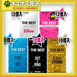◆【ネコポス全国送料無料】【コンドーム】不二ラテックス ザ・ベスト コンドームシリーズ(THE BEST CONDOM Series) - ピンク・ブラック・ストロング・クール&ドット・0.04mmから選択可能! ※完全包装でお届け致します。【smtb-s】