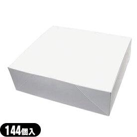 ◆【あす楽対応】【男性向け避妊用コンドーム】業務用スキン 003(ゼロゼロスリー ZERO ZERO THREE 0.03) 144個入り - 個人の方にも大変人気のコンドーム。 ※完全包装でお届け致します。