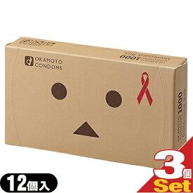 ◆【あす楽対応】【男性向け避妊用コンドーム】オカモトコンドーム ダンボー(DANBOARD) ver. 12個入×3個セット - ダンボーとオカモト コンドームのコラボ企画商品。 ※完全包装でお届け致します。