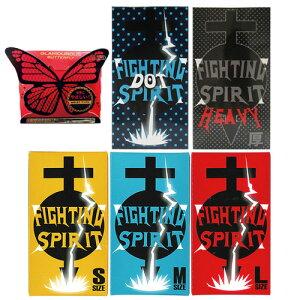 ◆【あす楽対応】【男性向け避妊用コンドーム】FIGHTING SPIRIT(ファイティングスピリット) コンドーム 12個入り(S・M・L・DOT(粒)・HEAVY(厚め)から選択) + ジェクス グラマラスバタフライモイスト1