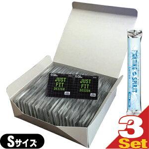◆【ジャストフィットシリーズ】【男性向け避妊用コンドーム】不二ラテックス ジャストフィット タイト(JUST FIT TIGHT) Sサイズ 144個入り x3箱セット(計432個)+ ファイティングスピリットローシ