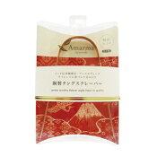 【舌クリーナー】Amarma(アマルマ)銅製タングスクレーパー(日本製)-舌苔をスッキリ取り除き、口臭予防!