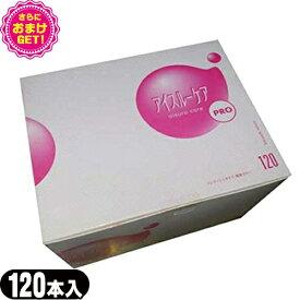 ◆【あす楽対応】【さらに選べるおまけ付き】【潤滑ゼリー/ローション】アイスルーケア(aisuru care) 120本入り(化粧箱) 業務用 - ※完全包装でお届け致します。【smtb-s】【HLS_DU】