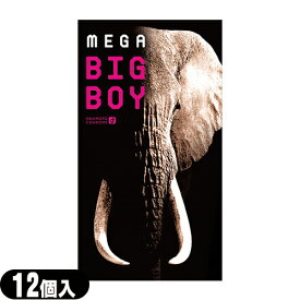 ◆【あす楽発送 ポスト投函!】【送料無料】【男性向け避妊用コンドーム】オカモト メガビッグボーイ(MEGA BIG BOY)(XLサイズ) 12個入り - 大きい人にも、そうでない人にも、サイズ充実 ※完全包装でお届け致します。【ネコポス】【smtb-s】