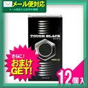 コンドーム ジャパン メディカル ブラック
