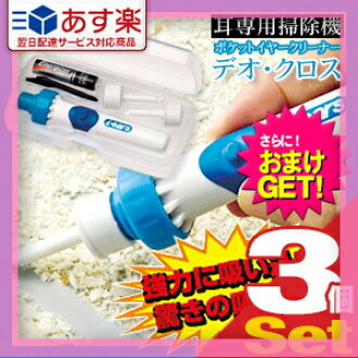 "pokettoiyakurinadeokurosu i-ears(Pocket ear Cleaner Deocross i-ears) - 针孔按摩级的舒适度的""耳朵专用的soji时机"""
