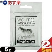 【害獣忌避用品】ウルフピー(WOLFPEE)