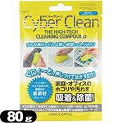 【マイクロファイバー繊維】らくらくお掃除手袋(1組)-細かい「ホコリ」や「チリ」もサッと一拭き!ブラインドカーテン・家具・家電・車内等、カンタン拭き掃除!